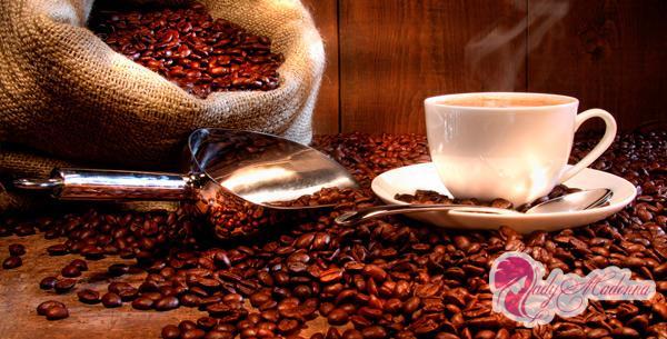 кофе со специями и солью