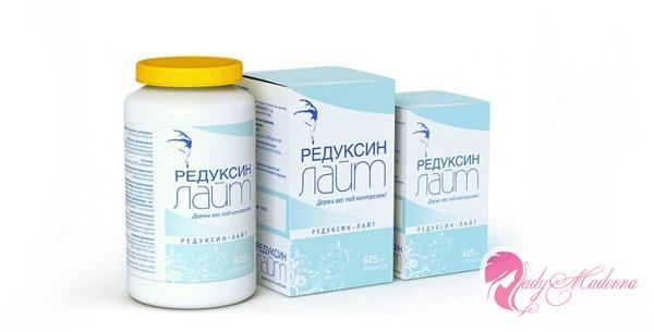 Упаковка Редуксин лайт стоит относительно недорого в аптеке