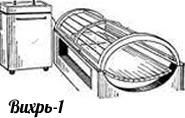 аппарат Вихрь-1