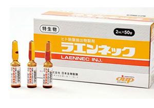 лекарство для очищения кишечника перед колоноскопией