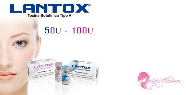 новый препарат Лантокс
