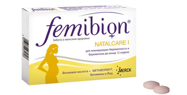 Витамины «Фемибион»