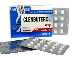 Кленбутерол может быть опасен для вашего здоровья