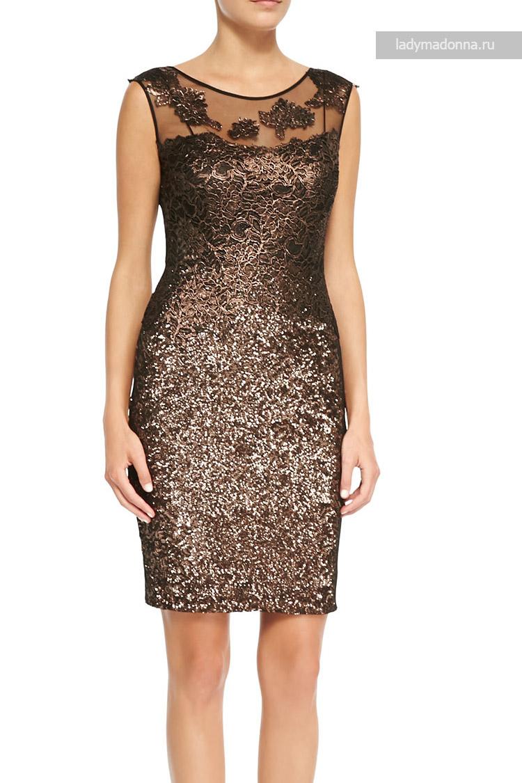 золотое коктейльное платье