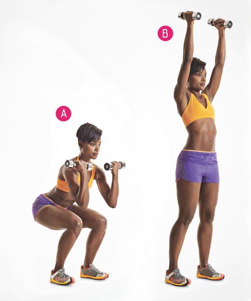 Комплекс упражнений. Упражнение 1